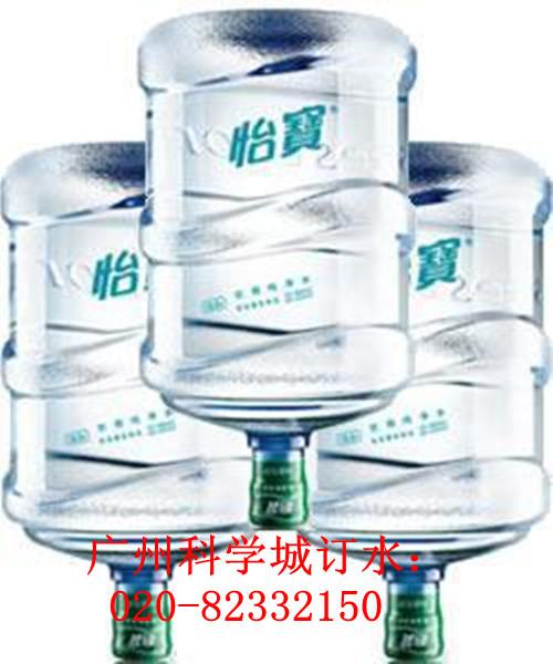 怡宝桶装水_广州市振戎燃气连锁经营有限公司德宝